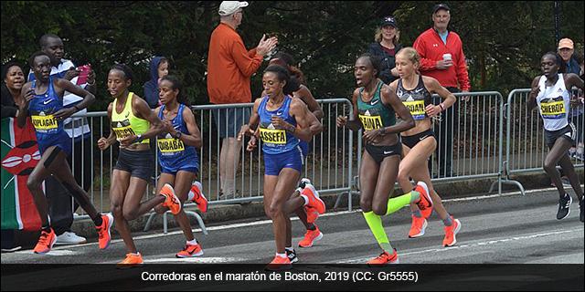 Identidad de género deportivo ||El Sonar